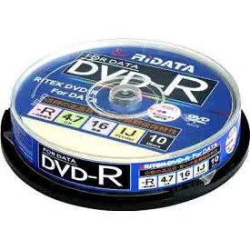【即配】 RiDATA DATA記録用 1回録画用DVD-R D-R16X47G.PW10SP B 1〜16倍速 4.7GB 10枚【あす楽対応】