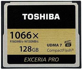 【緊急在庫処分】【即配】(KT) 東芝 TOSHIBA 「EXCERIA PRO」 コンパクトフラッシュカード 128GB CF-AX128G【ネコポス便送料無料】