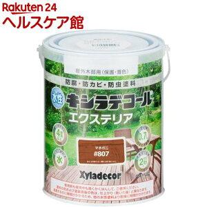 水性キシラデコール エクステリア マホガニ(0.7L)