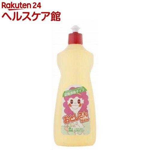 創健社 おとしさんニュー 洗剤 2倍濃縮タイプ(800mL)【創健社】
