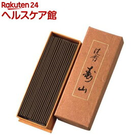 沈香寿山 バラ詰(約50g)