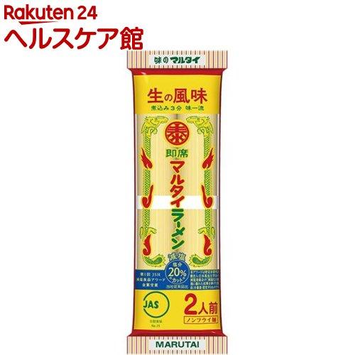 マルタイラーメン(73g*2束入)
