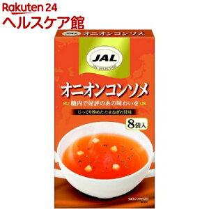 JALオニオンコンソメ(8袋入)