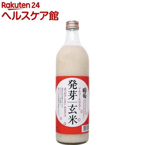 国菊 発芽玄米あまざけ 瓶(720mL)【19_k】【rank】【国菊】