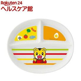 食洗機対応 PP製 ランチ皿 しまじろう XP17(1枚入)