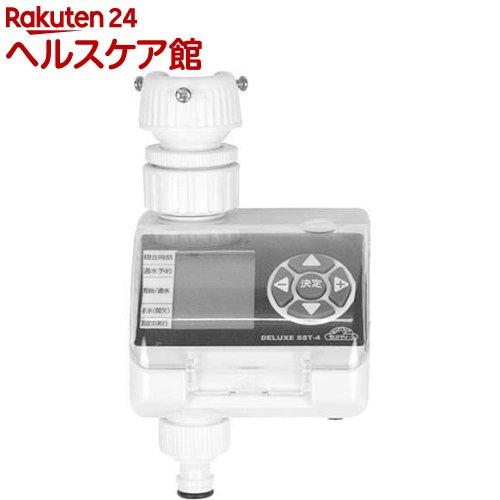 セフティー3 散水タイマー デラックス SST-4(1コ入)【セフティー3】【送料無料】