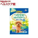 ハッピーペット ボディータオル 小型犬用(25枚入)【ハッピーペット】