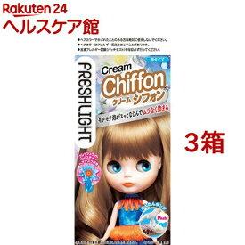 フレッシュライト 泡タイプカラー クリームシフォン(3箱セット)【フレッシュライト】