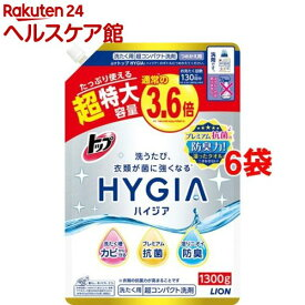 トップ ハイジア つめかえ用超特大*6コ(1300g*6コセット)【ハイジア(HYGIA)】
