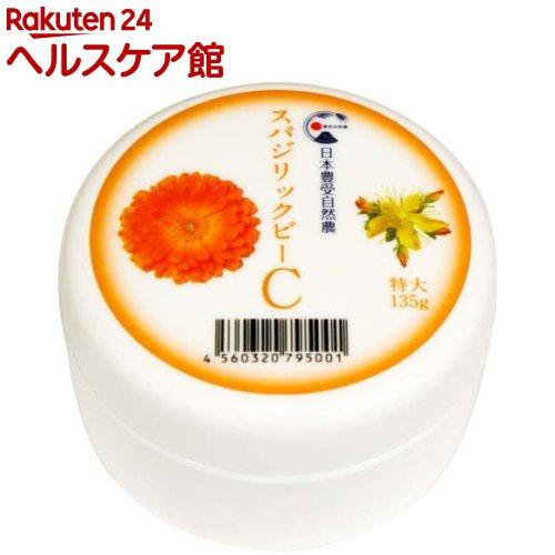 日本豊受自然農 スパジリック ビー C 特大(135g)【日本豊受自然農】
