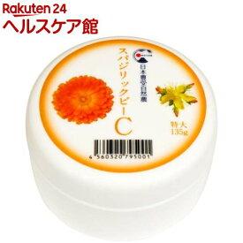 日本豊受自然農 スパジリック ビー C 特大(135g)【日本豊受自然農】[ボディクリーム]