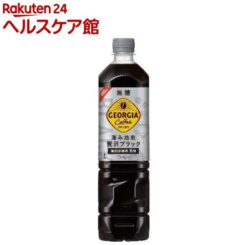 ジョージア カフェ ボトルコーヒー 無糖(950mL*12本入)【19_k】【ジョージア】