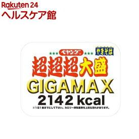 ペヤング ソースやきそば 超超超大盛GIGAMAX(1コ入)【more30】【ペヤング】