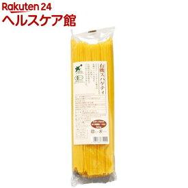 ビオ・マルシェ 有機スパゲティ(500g)