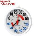 エンペックス 防雨温・湿度計 TM-2680(1コ入)【EMPEX(エンペックス)】