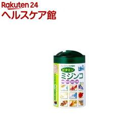 ひかり FD ビタミン ミジンコ(12g)【ひかり】