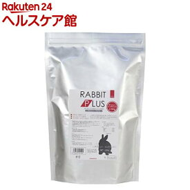 ラビット・プラス ダイエット・メンテナンス(2.5kg)