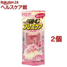 噛むブレスケア ピーチ(25粒*2コセット)【ブレスケア】
