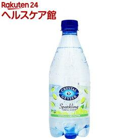 クリスタルガイザー スパークリング ライム (無果汁・炭酸水)(532ml*24本入)【クリスタルガイザー(Crystal Geyser)】