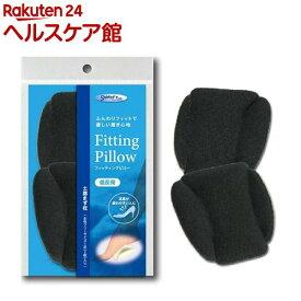 フィッティングピロー 土踏まず枕 黒 女性用(フリーサイズ*1足(2枚)入)【フィッティングピロー】
