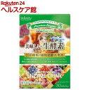 プレミアム美味しい生酵素(15g*30包)【ボーテサンテラボラトリーズ】