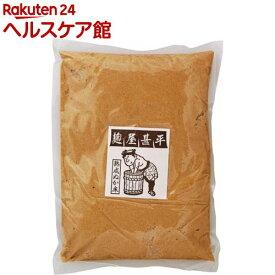 麹屋甚平 マルアイ食品 熟成ぬか床(1kg)【麹屋甚平】