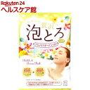 お湯物語 贅沢泡とろ 入浴料 プルメリアガーデンの香り(30g)【お湯物語】[入浴剤]