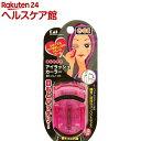 クエック PCアイラッシュカーラー コンパクト ピンク KQ-0974(1コ入)【クエック】