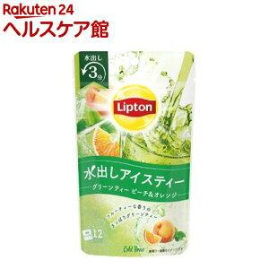 リプトン コールドブリュー グリーンティー ピーチ&オレンジ ティーバッグ(12袋入)【リプトン(Lipton)】