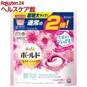 ボールド ジェルボール3D 癒しのプレミアムブロッサムの香り 詰替用 超特大(32個入)【ボールド】