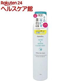 キュアヴィヴィ アクネ&ホワイトクリアミスト(150g)【東京アロエ】