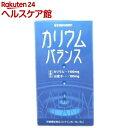 カリウムバランス(270粒入)【マルマン】