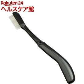 日本製 金属 マスカラコーム ブラック MK-700BK(1本入)