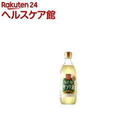 ムソー 国産なたねサラダ油(450g)【spts4】