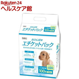 ペットプロ おさんぽ用エチケットパック(110枚入)【ペットプロ(PetPro)】