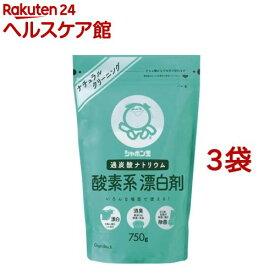 シャボン玉 酸素系漂白剤(750g*3コセット)【spts0】【slide_f2】【シャボン玉石けん】