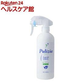 快適生活除菌水 プリジア フォー・ペット 本体(400ml)【slide_5】【プリジア】