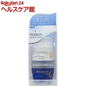 ポンズ ダブルホワイト 薬用美白エッセンスセット 昼夜用(1セット)【PONDS(ポンズ)】