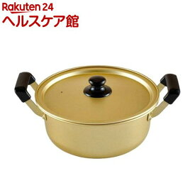 アルミ 両手鍋 20cm ガス火専用 豊味庵 RA-9700(1コ入)