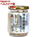 ハッピーフーズ 秋鮭と塩だけで作った鮭ほぐし(110g)