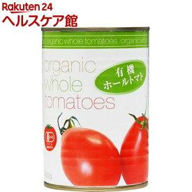むそう 有機ホールトマト 21830(400g)[缶詰]