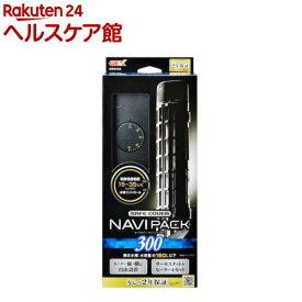 セーフカバー ナビパック SH300(1セット)