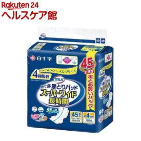 サルバ あて楽パッド スーパーワイド長時間 男女共用(45枚入)【サルバ】
