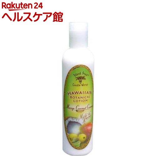 アイランドソープ トロピカルローション L マンゴココナッツ(238mL)【送料無料】