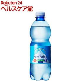 サンタンナ イタリアアルプス天然水 炭酸水(500ml*24本入)