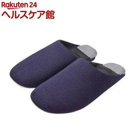防災ルームスリッパ Mサイズ(1足)【spts14】