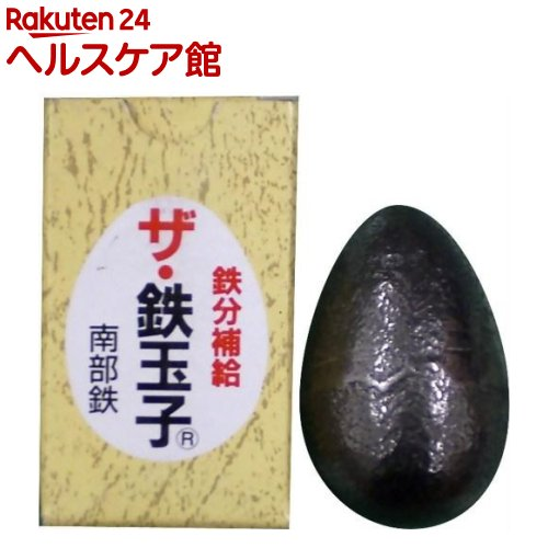 南部鉄 ザ・鉄玉子(1コ入)