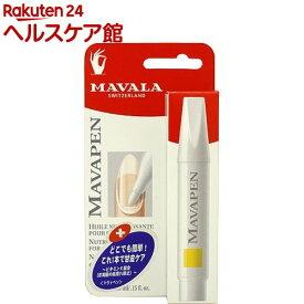 マヴァラ マヴァペン(1本入)【マヴァラ(MAVALA)】