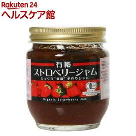 有機ストロベリージャム(200g)【久保養蜂園】