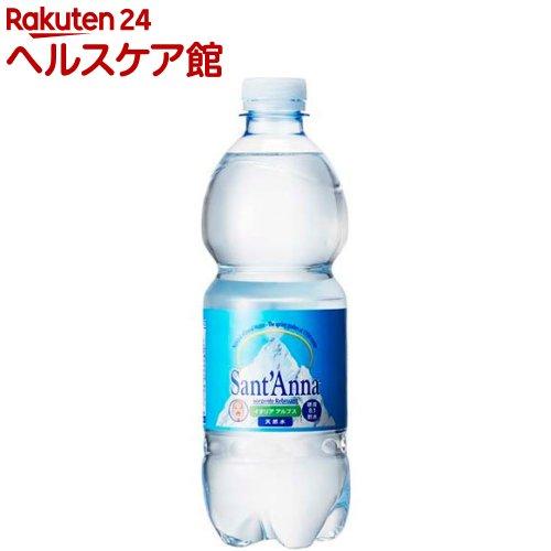 サンタンナ イタリアアルプス天然水(500mL*24本入)